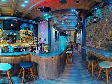 realm bar